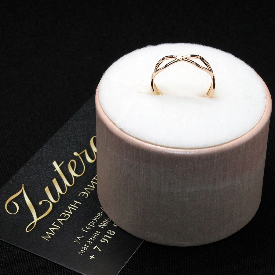 кольцо со знаком бесконечности в москве