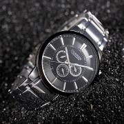 Мужские часы Curren B8001