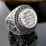 Перстень 807