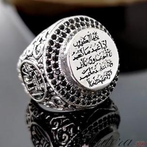 Перстень 5807