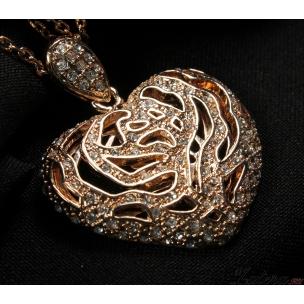 """Кулон с цепочкой """"Золотое Сердце"""""""