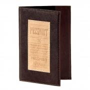 Обложка для паспорта «Статус»